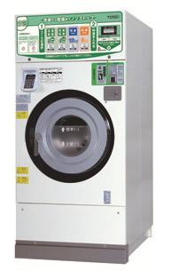 全自動洗濯・乾燥機Ⅱ