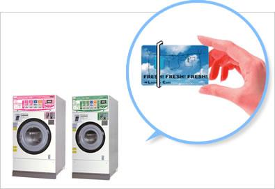 洗濯・乾燥機でのプリペイドカードの使い方